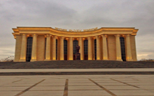 The Youth Centre of Haydar Aliyev